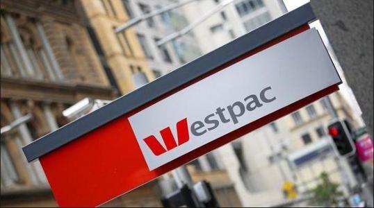 西太平洋银行的股价是否能获得9.25%的股息收益率
