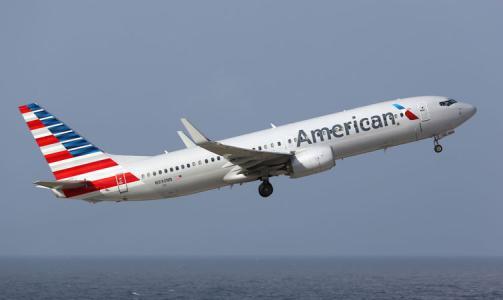 美国航空集团第四季度收益预览