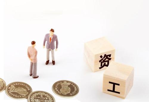 Z代千禧一代的性别薪酬差距最小 老一辈性别差距最大