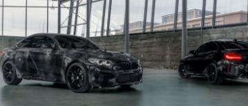 与FUTURA 2000奢华合作的BMW M2竞赛