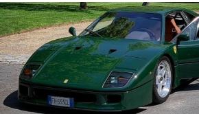 带Verde Abetone漆的法拉利F40不是英国赛车