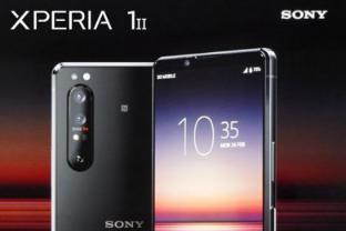 索尼的首款5G手机可能是功能强大的Xperia 1