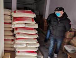 物资配送提货点在铁东区鼎龙国际花园小区正式运营