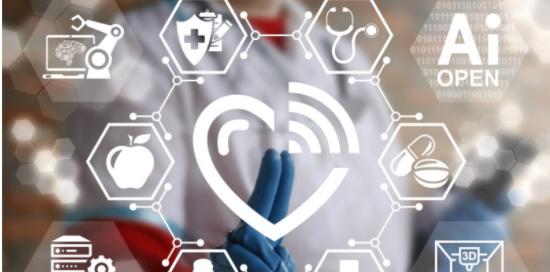 人工智能在医疗保健供应链中的潜力
