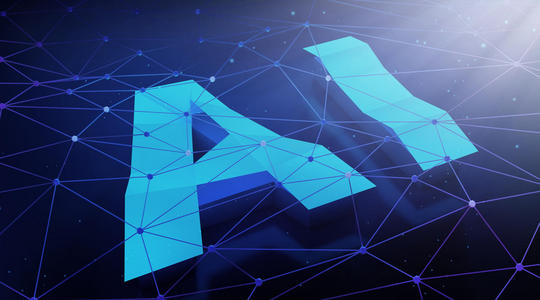 NEC与西门子合作提供AI监控和分析解决方案以加速制造中的数字化