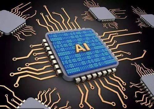 为什么真正智能的未来技术需要彻底的新AI芯片