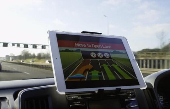 自动驾驶汽车将在英国188英里的道路上进行测试