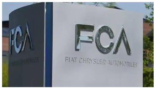 菲亚特·克莱斯勒商讨意大利68亿美元的国家担保贷款