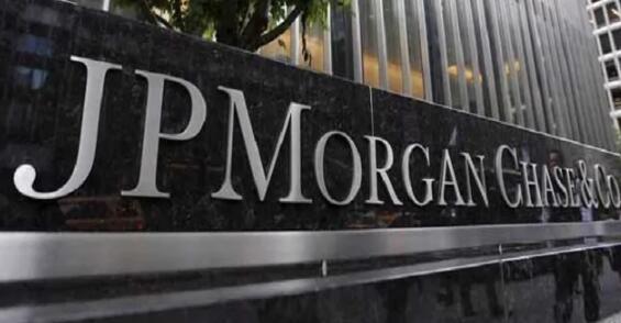 摩根大通向小企业发放300亿美元贷款