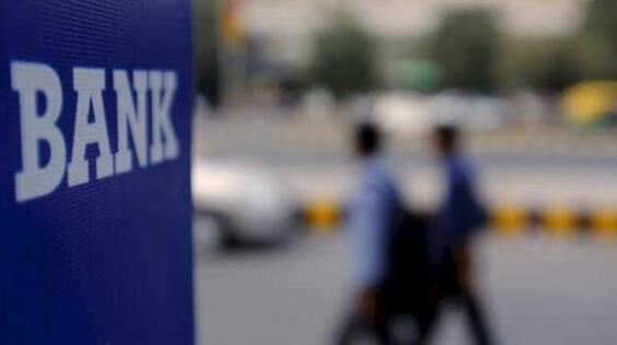 印度储备银行使贷款更便宜 也大大减少了利息支付
