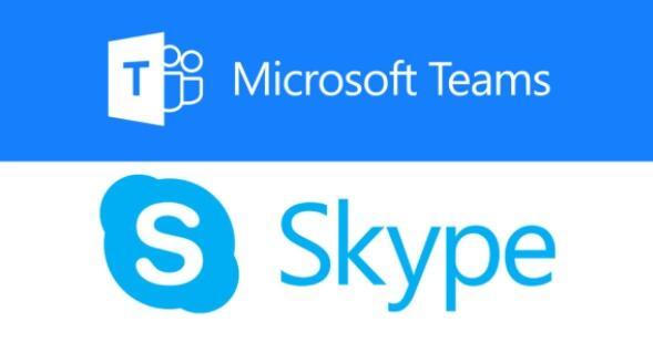 尽管推出了面向消费者的团队 但微软仍承诺提供新的Skype功能