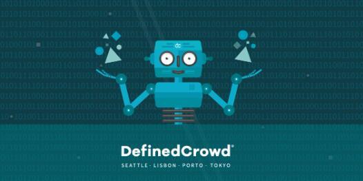 人工智能比以往任何时候都更需要数据 DefinedCrowd为此筹集了5000万美元