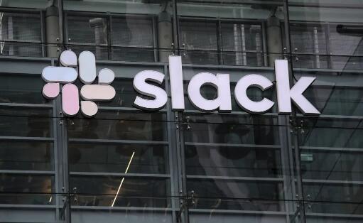 Slack收入增长后下降了10%以上 指导未能给人留下深刻印象