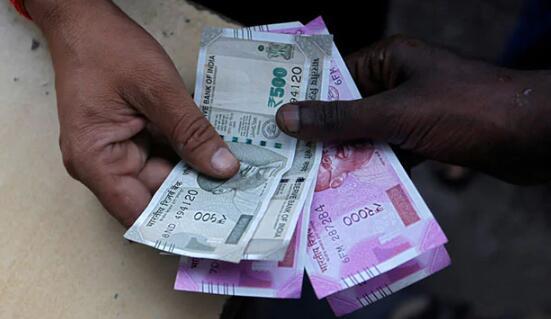 卢比兑美元汇率波动较大收于75.34点