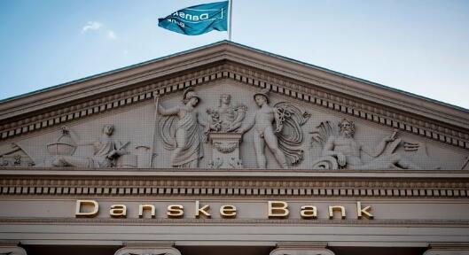 丹麦银行贷款出售呼吁时间丑闻打击爱沙尼亚单位