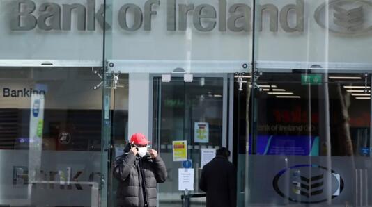 爱尔兰银行将于6月29日重新开设83家分行