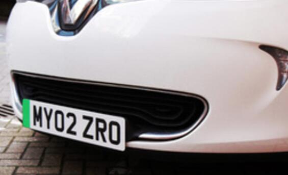 电动汽车绿色牌照已获通过