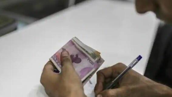 卢比下跌了最初的涨幅 结算价为76.20卢比兑1美元