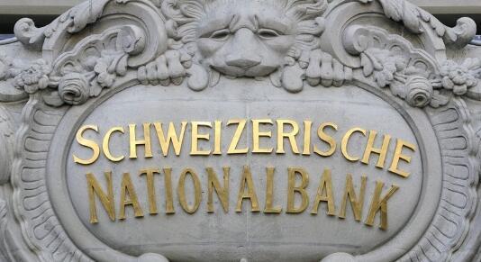 瑞士信贷和瑞银在应对当前局势的影响方面处于有利地位