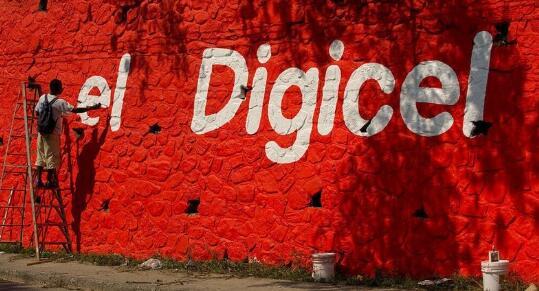 Digicel即将完成16亿美元的债务削减计划
