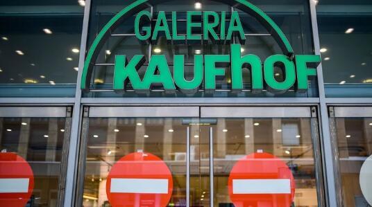 德国领先的百货连锁店为了从困境中复苏关闭门店和裁员