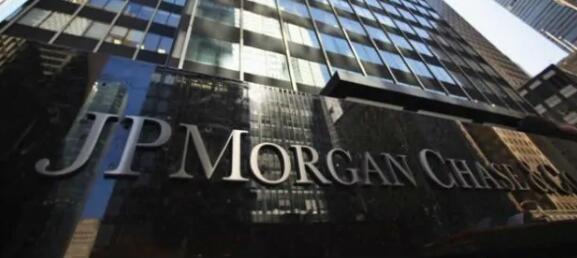 摩根大通获得中国首份外商独资期货业务的批准