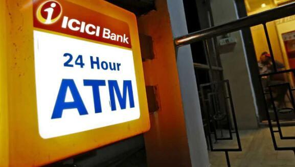 ICICI银行出售了ICICI伦巴第通用保险公司2250亿卢比的股份