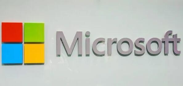 微软通过收购CyberX将物联网网络安全提高一倍