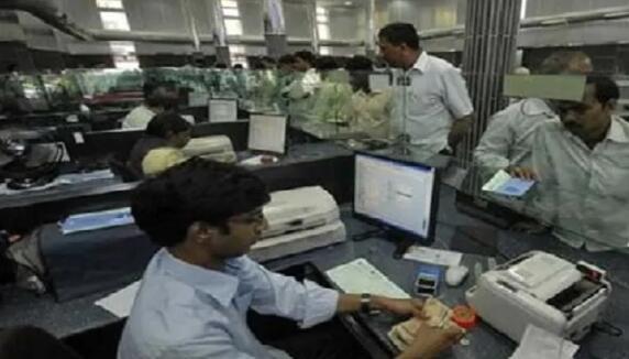 惠誉将SBI和ICICI银行以及其他7家放贷机构的展望调为负面