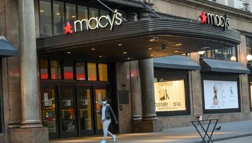 梅西百货公布了35.8亿美元的季度亏损 但预计不会再次关门