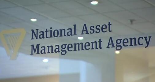 爱尔兰国家资产管理局完成向财政部的20亿欧元转让