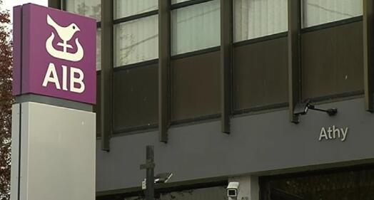 AIB取消客户因支付当前局势而暂停的抵押贷款申请