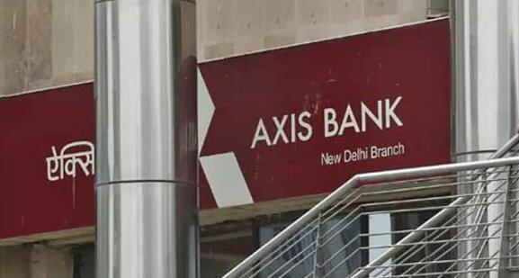 埃塞克斯银行股价因筹资计划而下跌