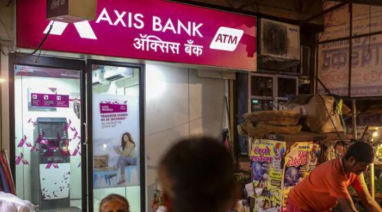 埃塞克斯银行表示希望将业务集中在印度市场 以结束在英国的业务