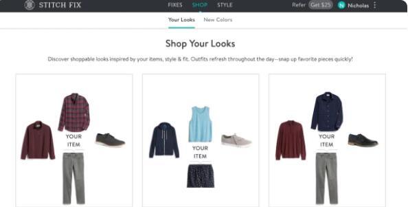 Stitch Fix如何使用AI个性化其在线购物体验