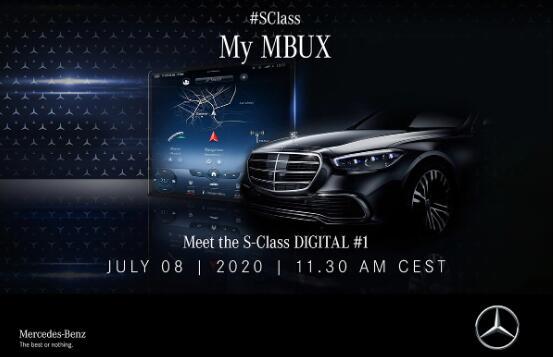 梅赛德斯-奔驰S级2021款跃上巨大的触摸屏潮流