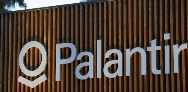 秘密的数据初创公司Palantir已秘密申请IPO