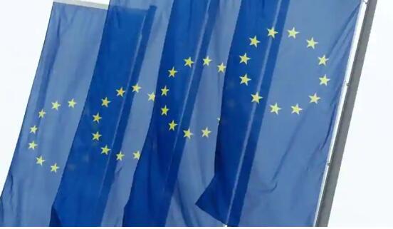欧盟的监管机构将调查欧盟与南美国家的贸易协定