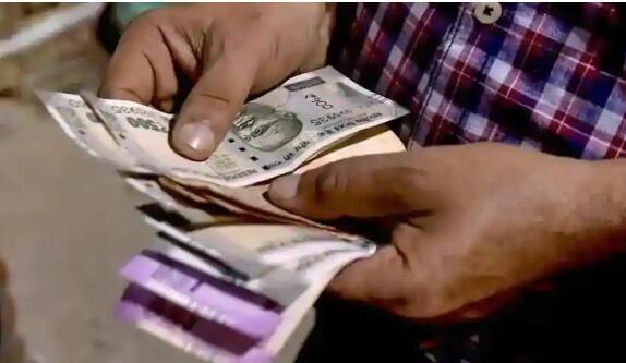 印度外汇储备创历史新高 触及5132.5亿美元
