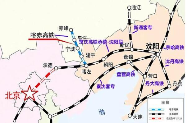 辽宁高铁密度居全国第一 运营里程居于全国前列
