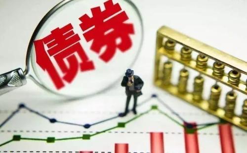 巴拉特债券ETF的第二批收集10992亿卢比