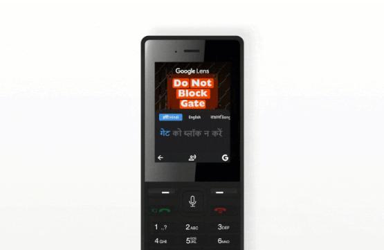 谷歌将镜头文本翻译带到印度的KaiOS手机中