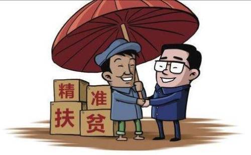 """鞍山市驻村""""第一书记""""王闯 矢志投身驻村扶贫工作"""