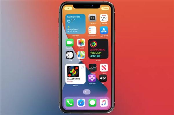 苹果最新iOS测试版发布 已获得测试资格的可以轻松升级