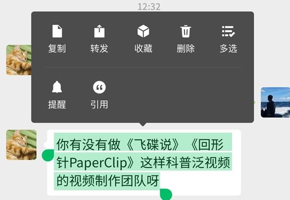 微信发布安卓端7.0.17正式版本 新增功能实在好用