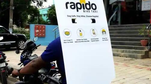 """骑自行车社交距离较远?Rapido推出""""后盾"""""""