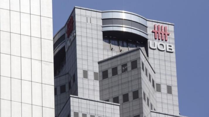 大华银行成立大华金融学院,以使其员工成为该领域的未来领导者