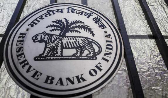 印度储备银行成立了企业贷款重组建议委员会