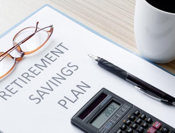 并非所有人都被允许从退休计划中免除罚款