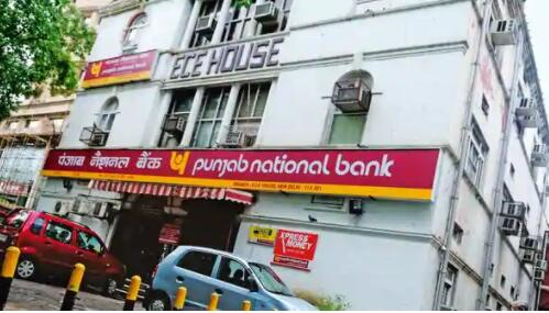 旁遮普邦国家银行的资产质量即使处于忍耐状态 也处于困境